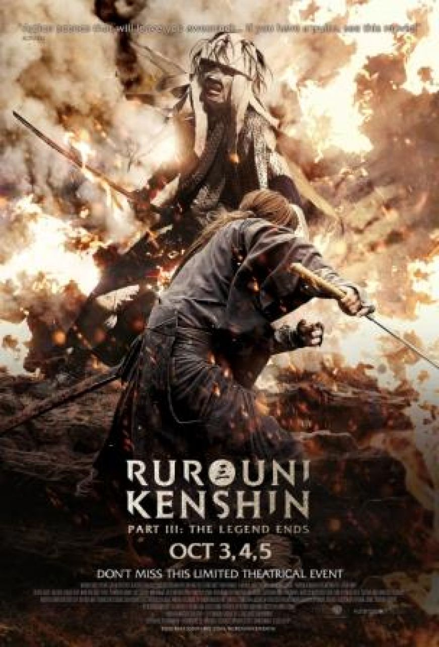 KENSHIN PART III: THE LEGEND ENDS
