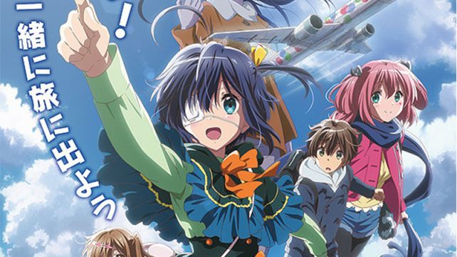 LOVE, CHUNIBYO & OTHER DELUSIONS! TAKE ON ME