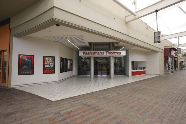 Consolidated Kaʻahumanu movie theater